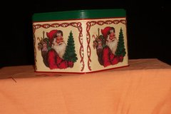 Holiday Tin Can (T=11) in Fort Campbell, Kentucky