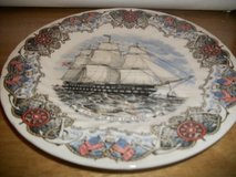 #PAN23 MADE IN ENGLAND TALL SHIPS COLLECTABLE PLAT in Fort Hood, Texas